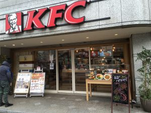 KFC Plus 葛西店