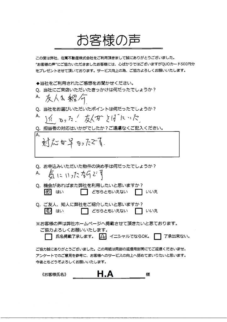 mr-hiroharu-aragaki
