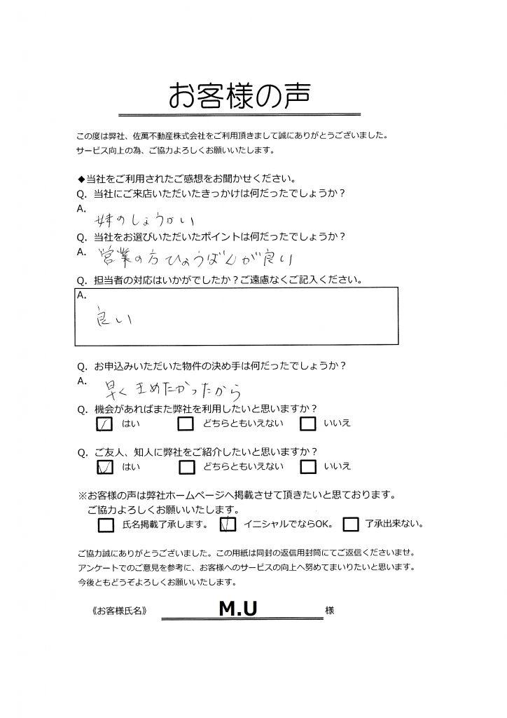 mr-miyuki-usukura