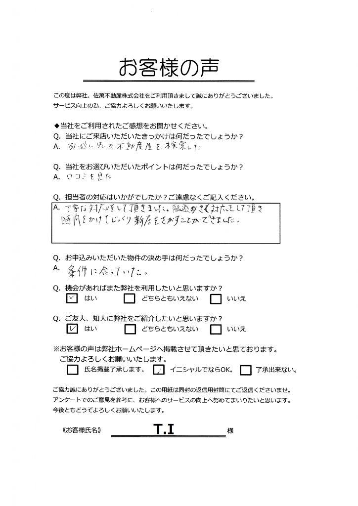 mr-takeshi-ikeda