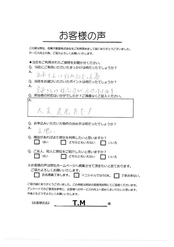mr-toshiaki-murase