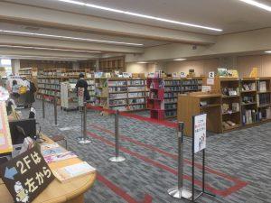 西葛西図書館 館内