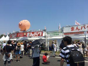 まんパク 国営昭和記念公園 みどりの文化ゾーン