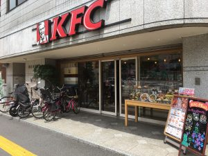 KFC Plus葛西店