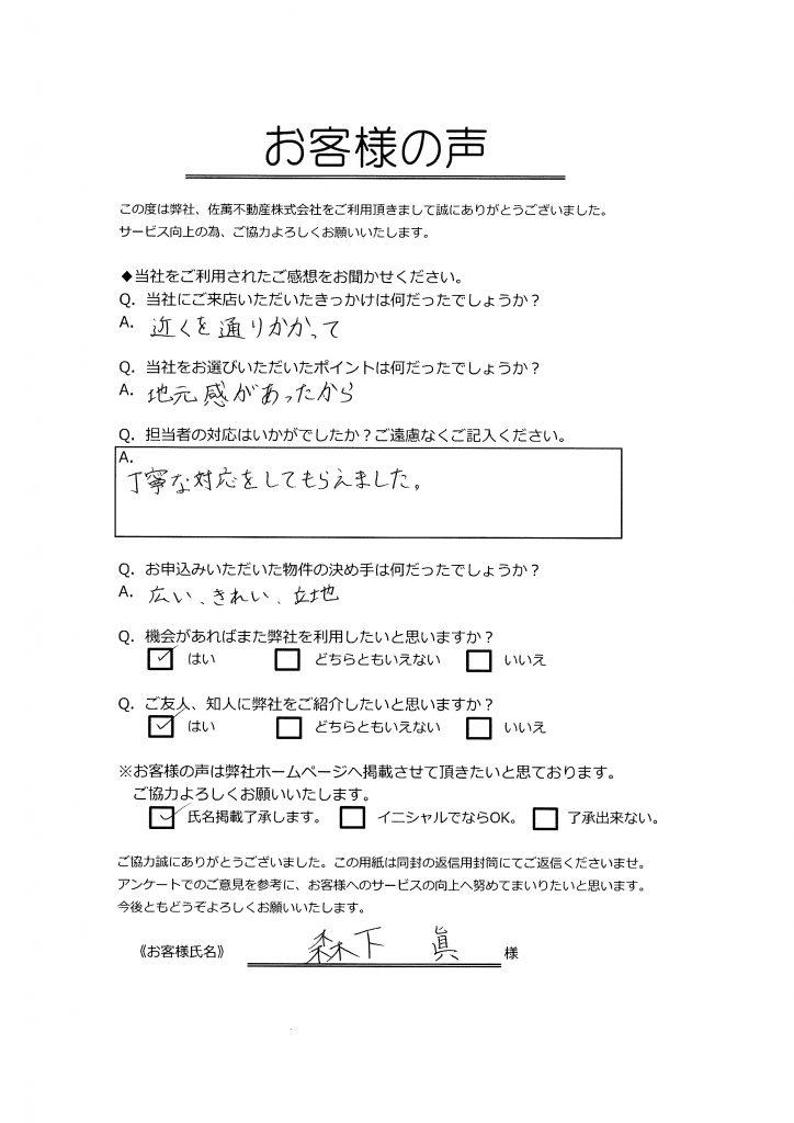 ms-maki-morishita