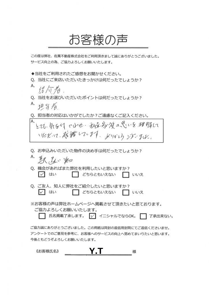ms-yoshiko-tanaka