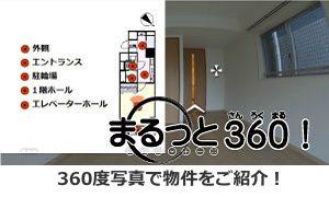 marutto360