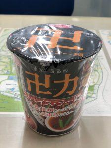 卍力麺 スパイス・ラー麺