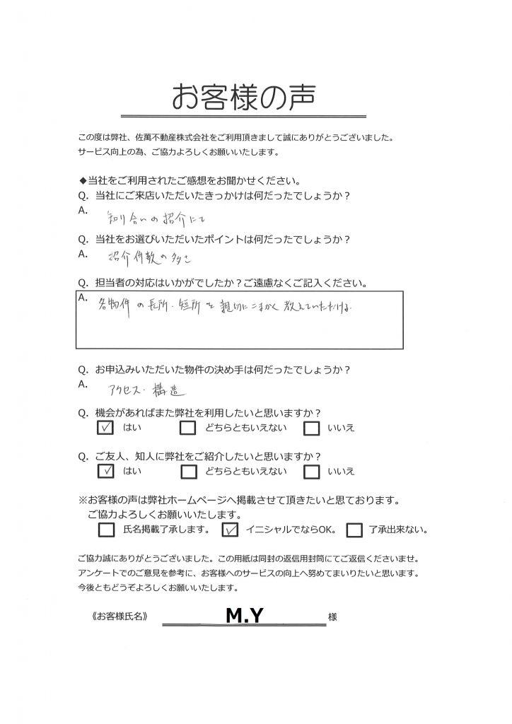mr-masatsugu-yokota