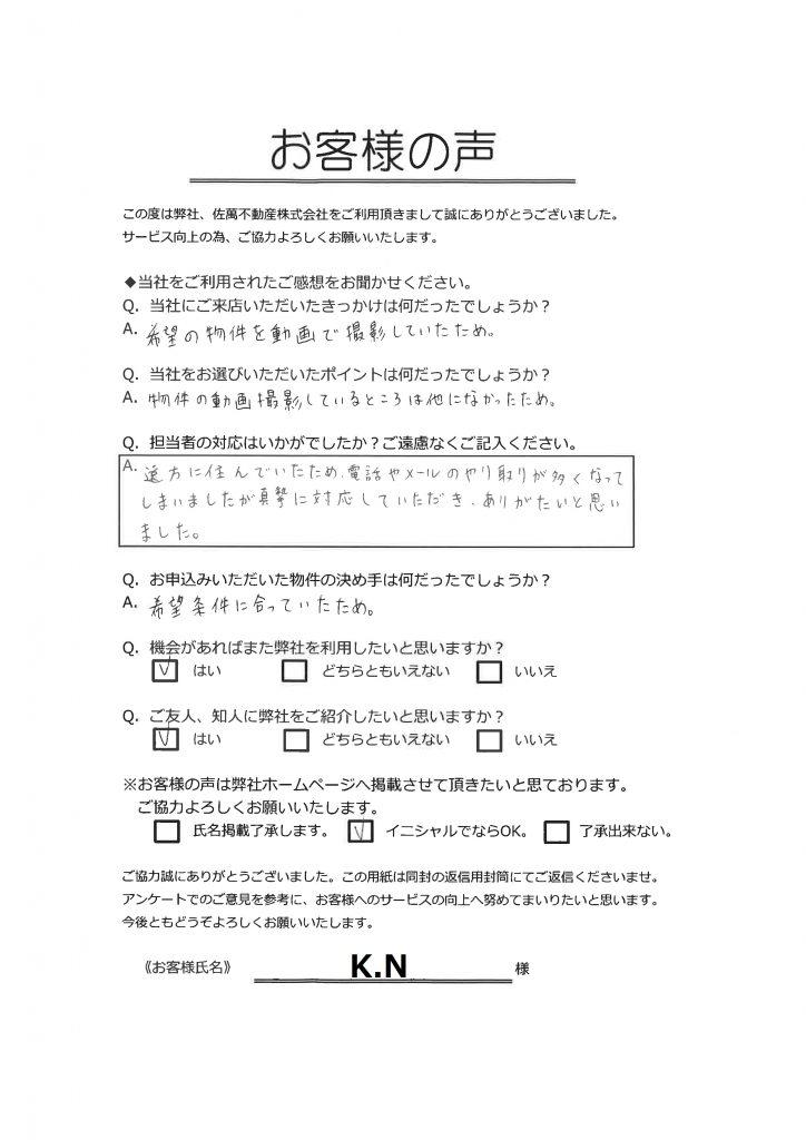 mr-kentaro-nanami
